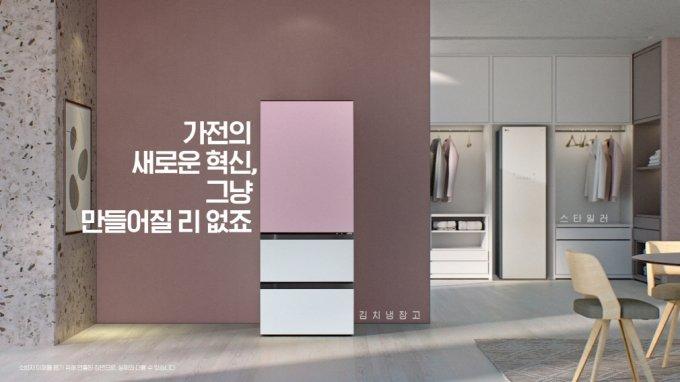 LG전자가 LG 오브제 컬렉션의 15개 알파벳마다 의미를 부여해 만든 온라인 광고 가운데 '아이디어(Idea)' 편에서 집안 전체 인테리어와 조화를 이루는 다양한 LG 오브제컬렉션이 소개되고 있다. /사진제공=LG전자
