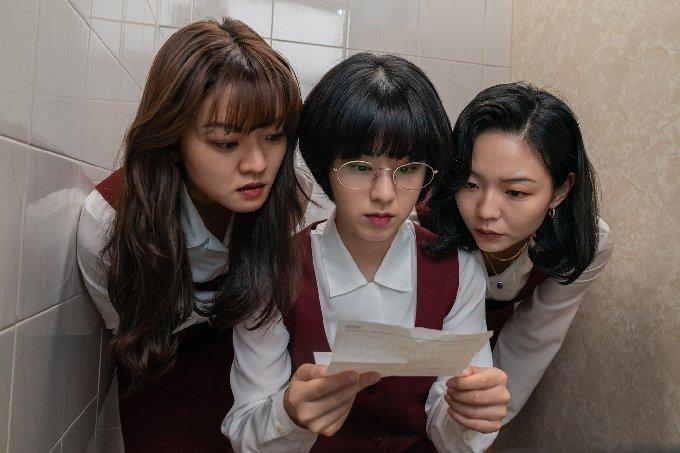 '삼진그룹 영어토익반' 스틸컷 © 뉴스1