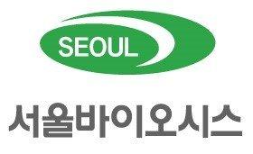 서울바이오시스, 美혈액살균기에 '바이오레스' 기술 적용