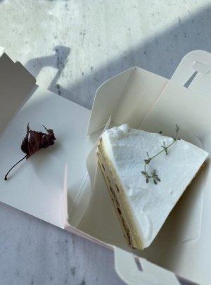 아내가 먹고 싶은 밤 케이크를 사놓고, 좋아하는 모습을 보고 싶었다./사진=벌써 먹고 싶은 남형도 기자