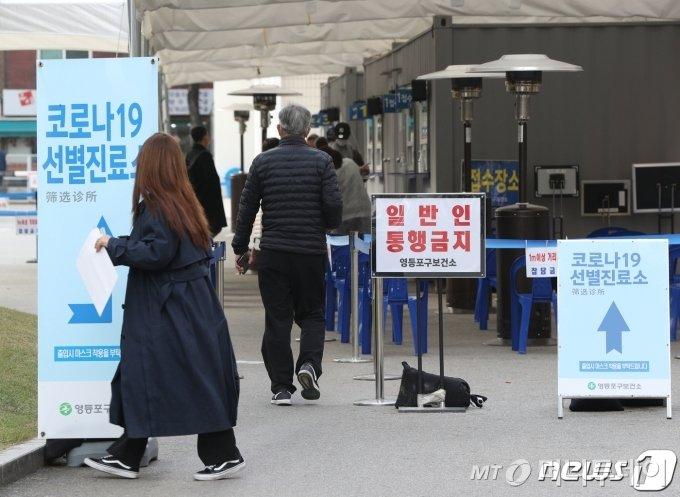 """(서울=뉴스1) 신웅수 기자 = 6일 오후 서울 영등포보건소에서 마련된 신종 코로나바이러스 감염증(코로나19) 선별진료소에서 시민들이 코로나19 검사를 받기 위해 상담을 받고 있다.  질병관리청 중앙방역대책본부에 따르면 6일 0시 기준으로 국내 코로나19 확진자는 145명 증가해 2주 만에 최대 규모를 기록했다.  방역당국은 """"수도권에서의 점진적인 증가세가 계속된다면 거리두기 1.5단계로의 격상을 검토해야 하는 상황""""이라고 경고했다. 2020.11.6/뉴스1"""