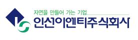 인선이엔티, 3분기 누적 영업익 353억..전년비 88% ↑