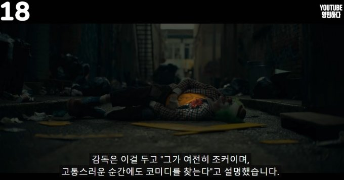 /사진=영민하다 유튜브 채널 캡처