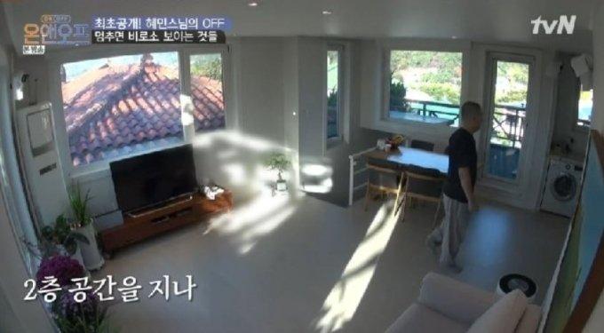 /사진=tvN '온앤오프' 캡쳐
