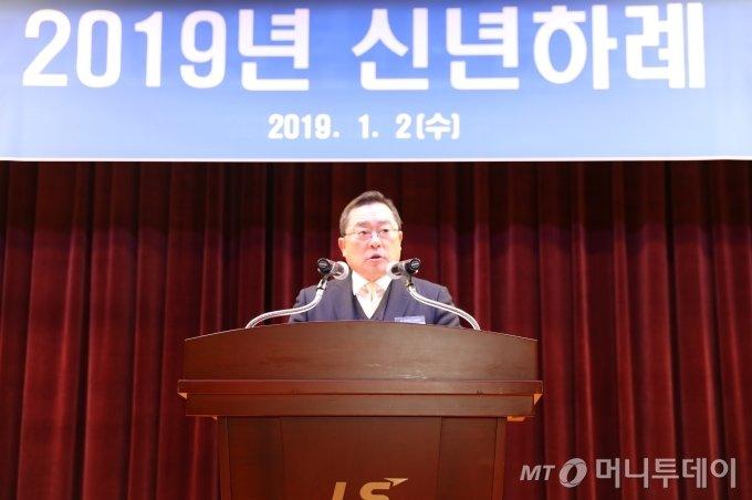 구자열 LS그룹 회장이 2019년 1월 2일 안양 LS타워에서 개최된 2019년 신년하례 행사에서 신년사를 하고 있다. / 사진제공=LS그룹
