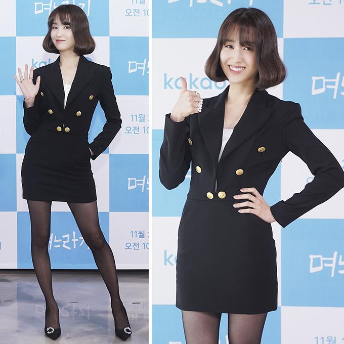 배우 박하선 /사진제공=카카오TV