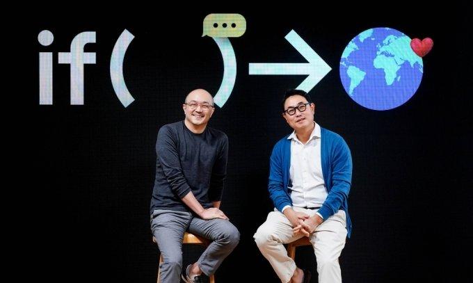 카카오 여민수(오른쪽) 조수용 공동대표가 18일 온라인으로 열린 이프카카오에서 카카오지갑 등 신규서비스를 소개하고 있다. /사진=카카오