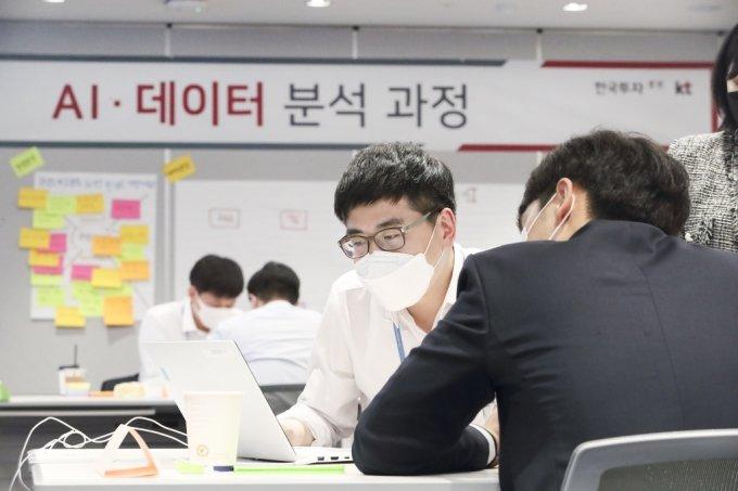 'AI원팀 기업실무형 AI·데이터 분석 과정'에 참석한 한국투자증권 직원들이 KT의 혁신적인 과제 발굴 프로그램인 '1등 워크숍'을 통해 실무에 적용할 수 있는 '우리만의 AI 과제'를 발굴하고 있다. /사진=KT