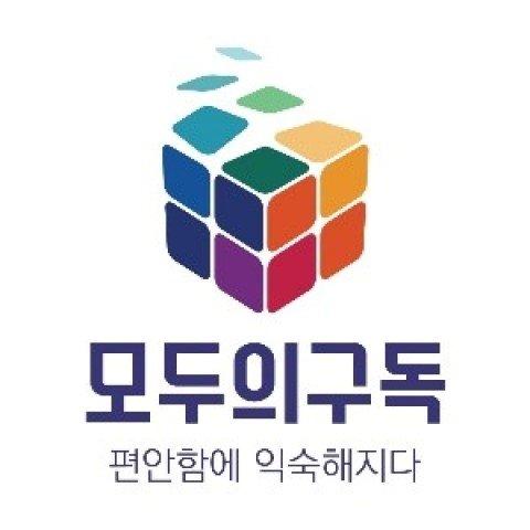 사진제공=한국구독경제서비스