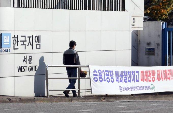 한국GM노조가 부분파업에 들어간 30일 오전 인천시 부평구 청천동 한국GM 부평공장에 긴장감이 흐르고 있다. / 사진=뉴시스