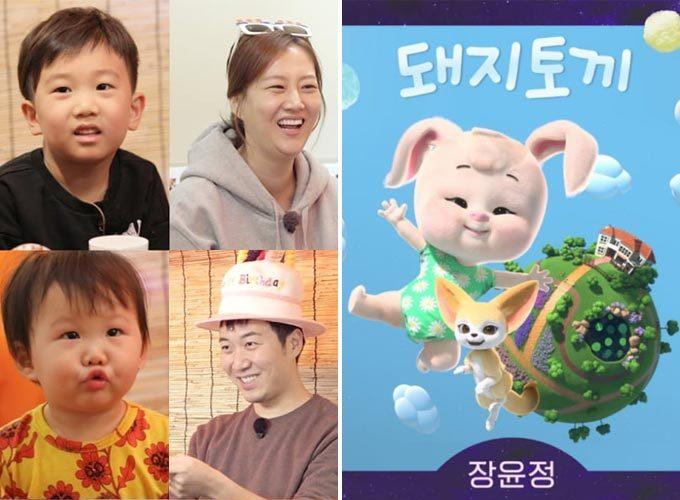 장윤정 도경완 부부와 아들 연우 딸 하영/사진=KBS2 '슈퍼맨이 돌아왔다' 제공, 아이오케이컴퍼니