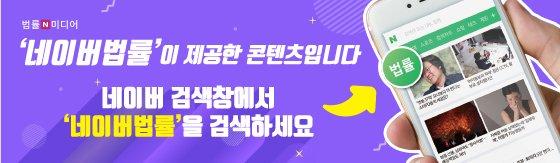 """[법률판] """"걸그룹 출신 성인배우?"""" 성인영화와 야동의 법적 차이"""