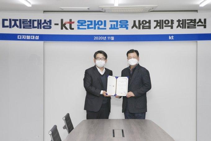 서울 서초구 디지털대성 사옥에서 KT 커스터머신사업본부 김훈배 전무(사진 왼쪽)와 디지털대성 김희선 대표(사진 오른쪽)가 기념 촬영을 하는 모습