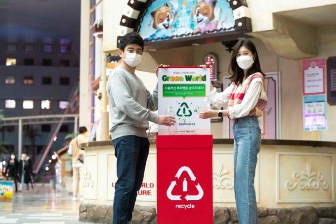 롯데월드가 폐PET 활용 자원 선순환 캠페인 'GREEN WORLD'을 실시한다. /사진=롯데월드