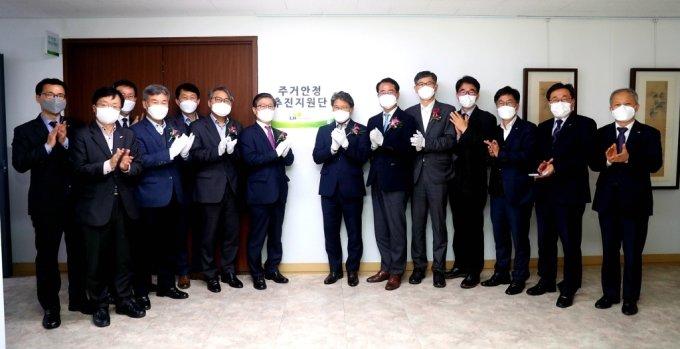'주거안정추진 지원단' 발족식에 참석한 LH 관계자들이 기념촬영을 하고 있다./사진= LH
