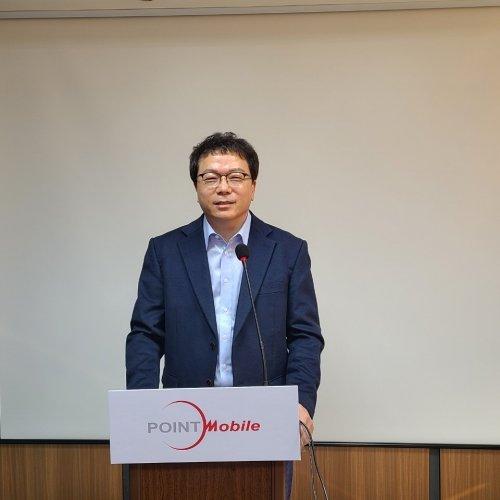강삼권 포인트모바일 대표. /사진제공=포인트모바일
