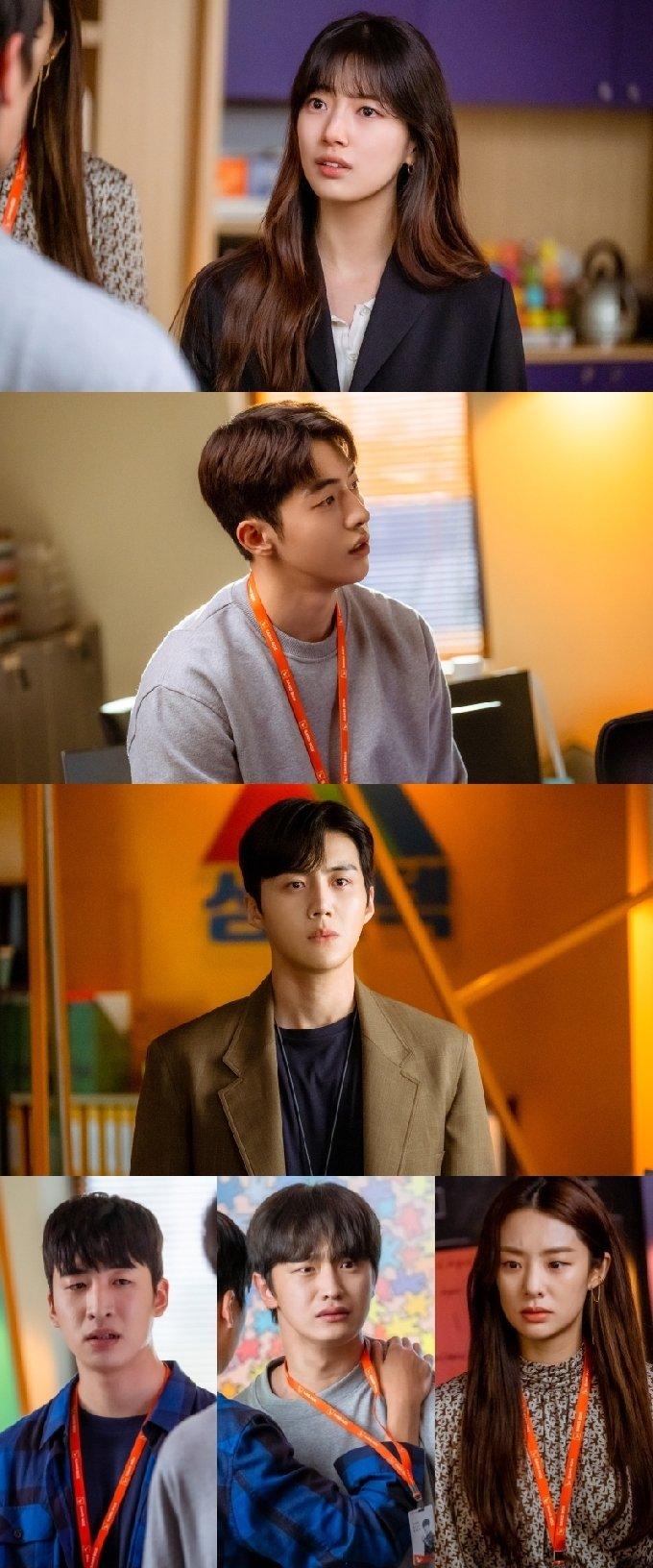 tvN '스타트업' © 뉴스1