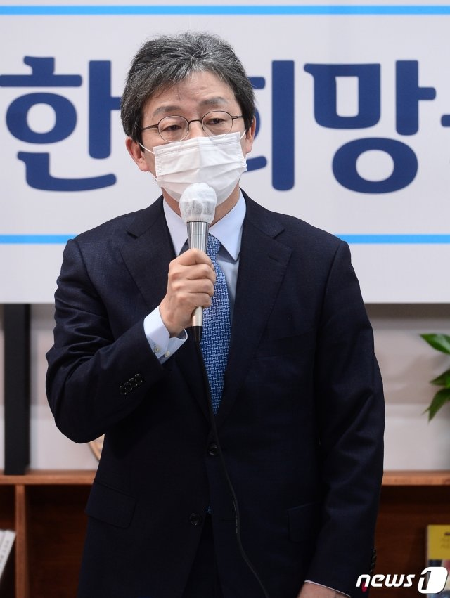 유승민 전 의원/사진=뉴스1