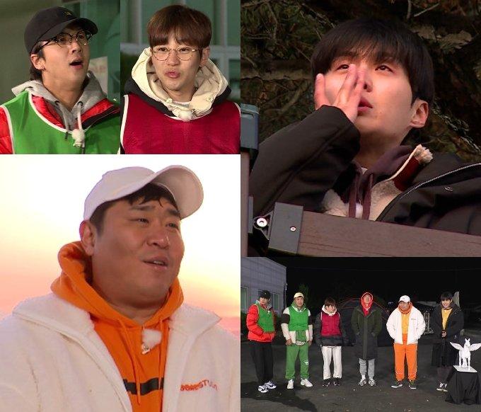 KBS 2TV '1박 2일 4' © 뉴스1
