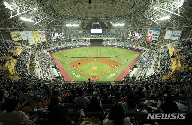 18일 2020 한국시리즈 2차전이 열린 고척돔 모습. /사진=뉴시스