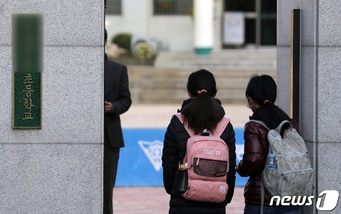 서울 시내 한 초등학교로 어린이들이 등교하고 있다. 2020.11.5/뉴스1 © News1 이재명 기자