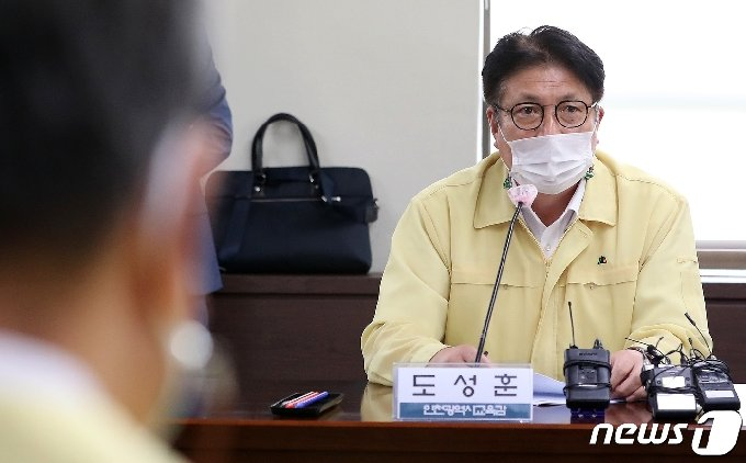 도성훈 인천시교육감 / 뉴스1 © News1 이동해 기자