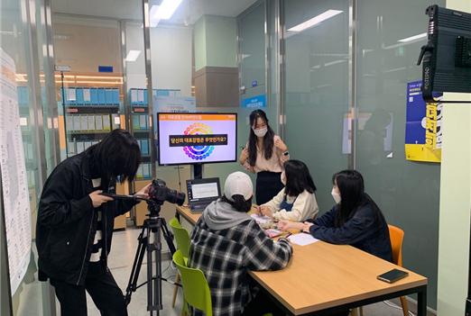 용인송담대, 취업지원과 프로그램 홍보영상 제작