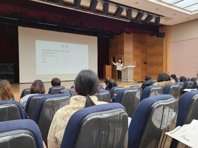 대구사이버대, 근거중심(EBT) 언어치료 워크숍 열어