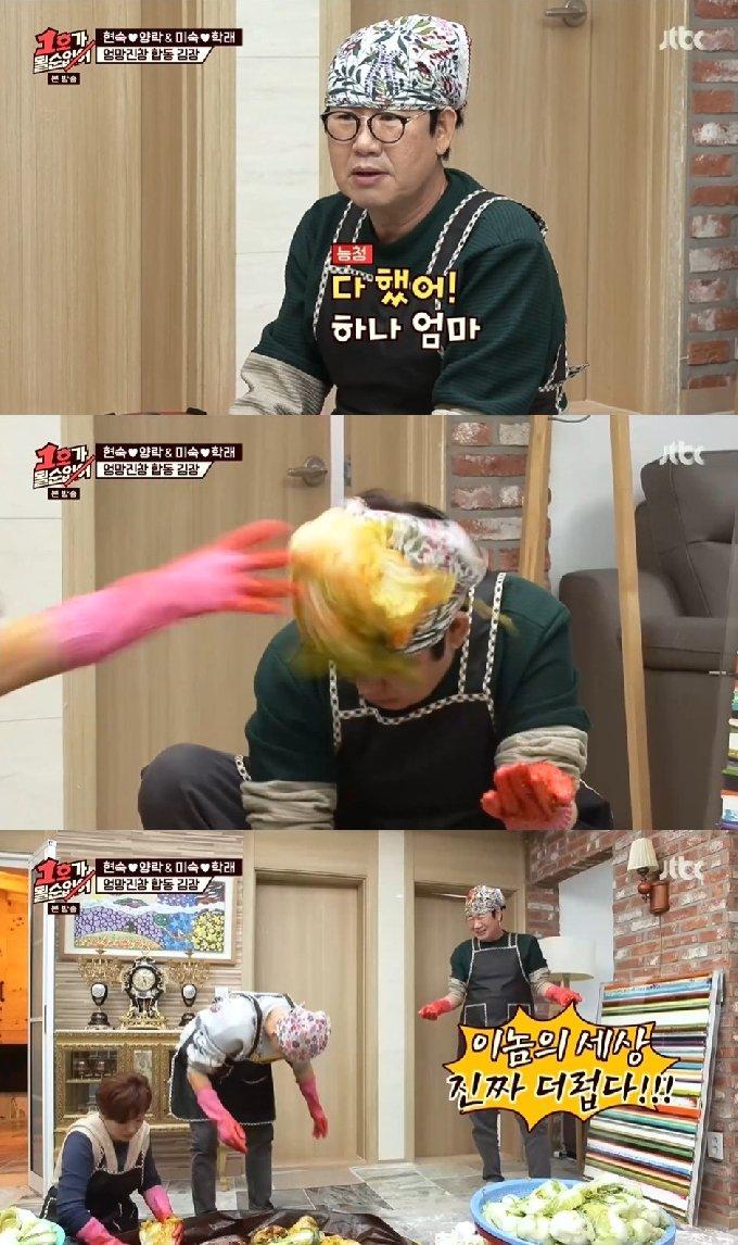 JTBC '1호가 될 순 없어' 방송 화면 갈무리 © 뉴스1