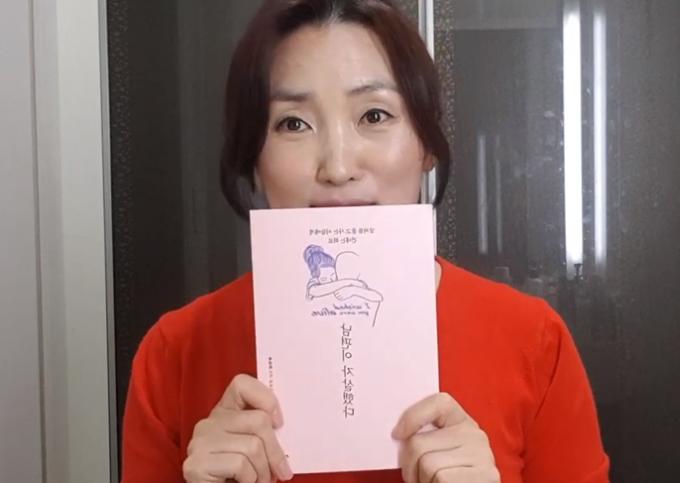 /사진=곽경희 작가 유튜브 화면 캡처