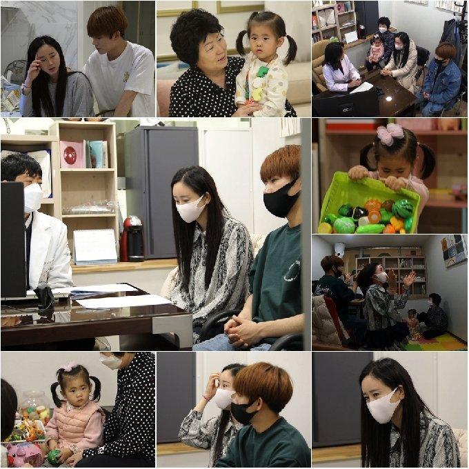 TV CHOSUN '세상 어디에도 없는, 아내의 맛' © 뉴스1