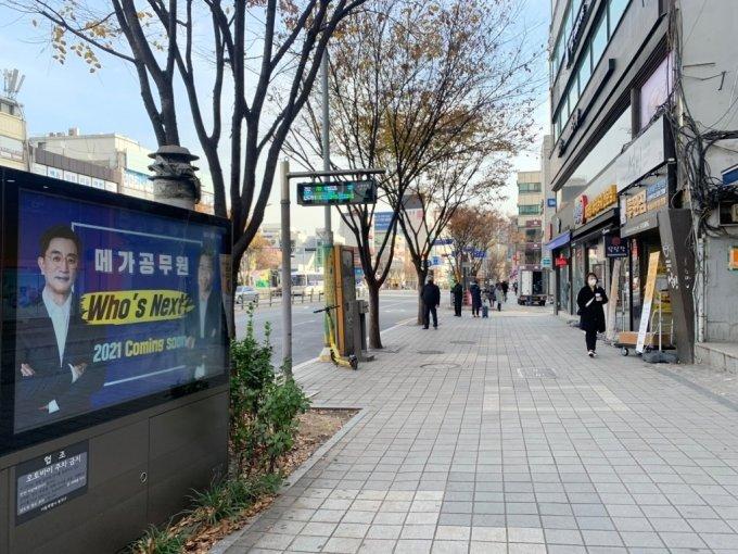 24일 오전 서울 동작구 노량진역 고시촌 거리가 한산하다./사진=김주현 기자