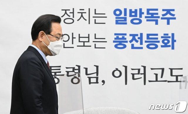 주호영 국민의힘 원내대표가 24일 오전 국회에서 열린 원내대책회의에 참석하고 있다. /사진=뉴스1.