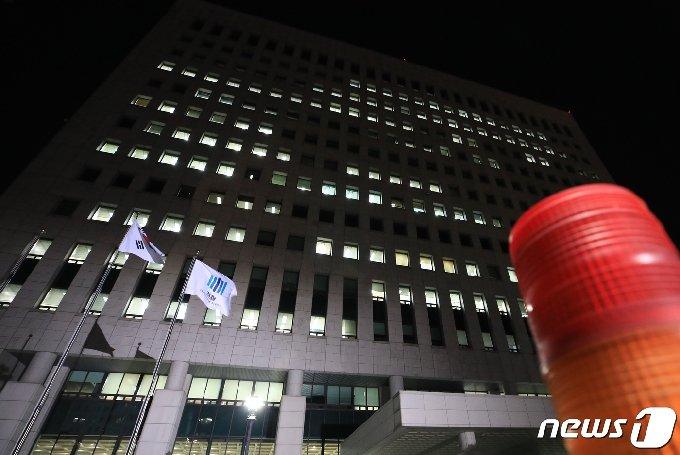서울 서초동 대검찰청 청사. 020.11.24/뉴스1 © News1 구윤성 기자