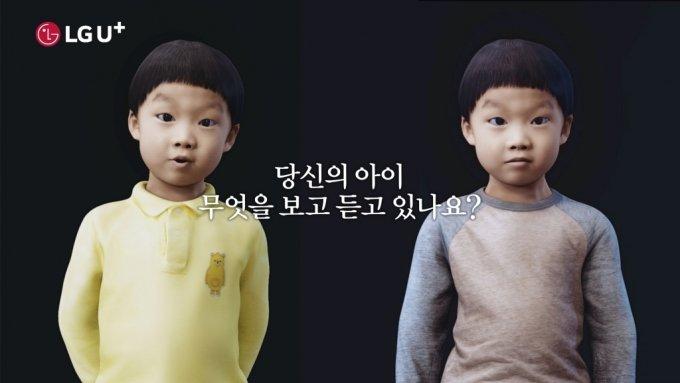 'U+아이들나라' 소재 올바른 콘텐츠 시청 습관 캠페인 영상  스틸컷 이미지. /사진=LG유플러스