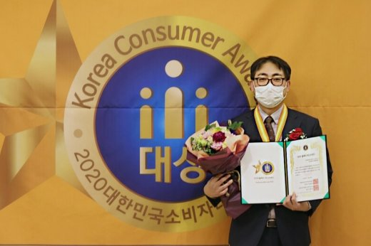 축산물 직거래 플랫폼 미트박스, '올해 최고의 브랜드 대상' 수상
