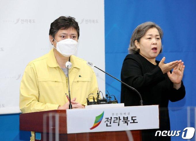 25일 강영석 전북도 보건의료과장이 지난 밤 사이 발생한 신규 확진자에 대해 브리핑을 하고 있다.2020.11.25 /© 뉴스1