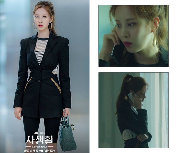 /사진=서현 인스타그램, JTBC '사생활' 방송화면