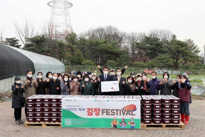 삼육대, '제1회 김장 페스티벌' 진행