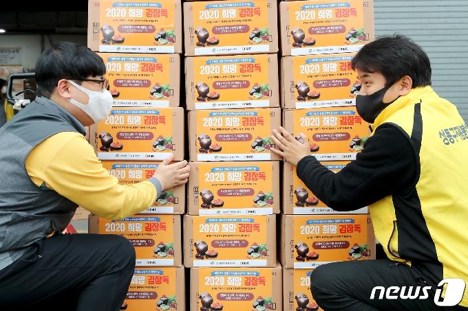[사진] '희망의 김장독 나눔'