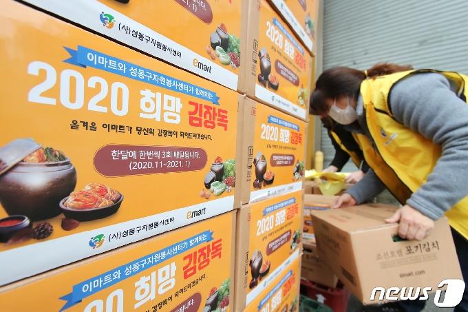 [사진] 어려운 이웃 위한 김장김치