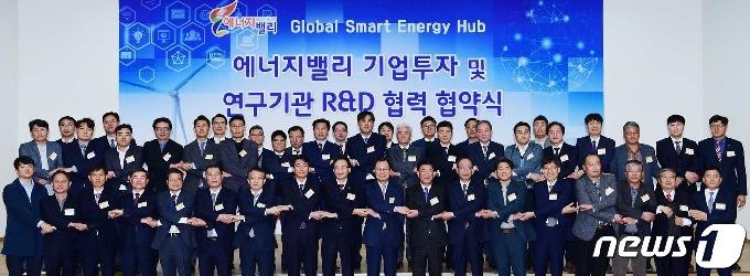 광주시-한전-전남도 36개 기업과 에너지밸리 투자협약