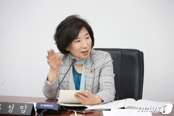 홍성임 전북도의원