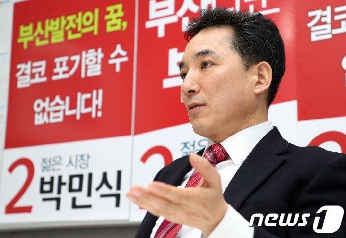박민식 자유한국당 전 의원이 2018년 2월 13일 오후 부산 연제구의 한 법률사무소에서 뉴스1과 인터뷰를 하고 있다. 2018.2.13/뉴스1 © News1 여주연 기자