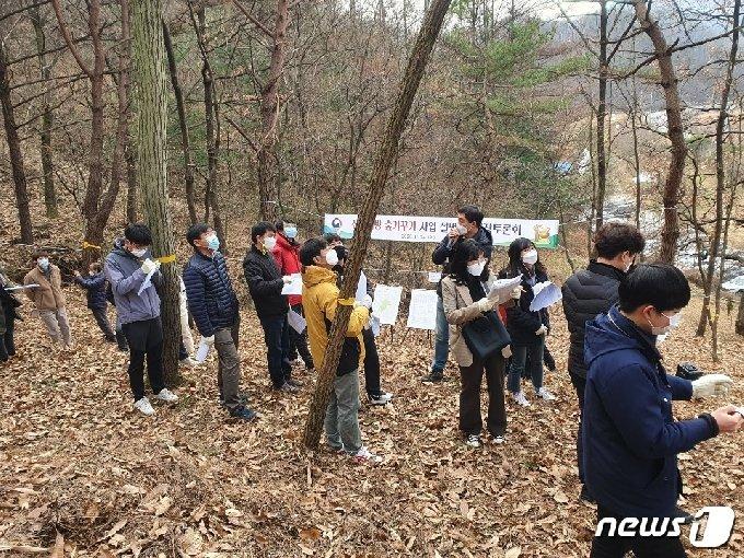 산림청 산불에 강한 숲 조성 위한 현장토론회 모습 © 뉴스1