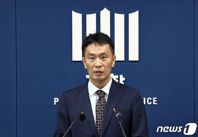 이복현 대전지검 형사3부 부장검사. 2020.9.1/뉴스1 © News1 이재명 기자