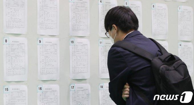 채용 공고 게시판을 살펴보는 한 특성화고 학생 (뉴스1DB) © 뉴스1