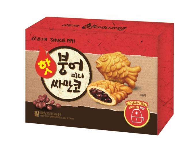 [신상품라운지]빙그레 냉동디저트 '핫붕어 미니싸만코' 2종