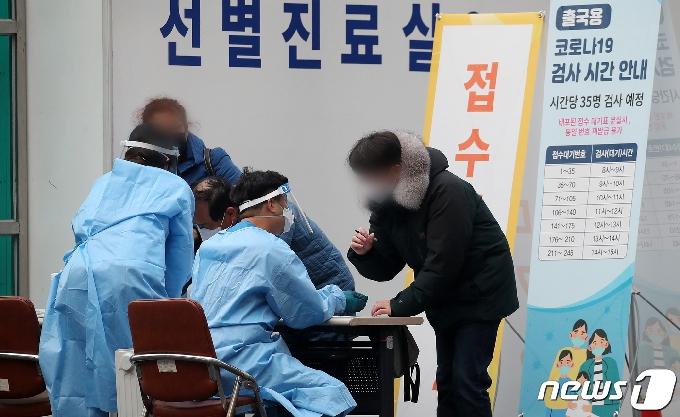 [사진] 출국용 코로나19 검사 접수하는 내원객들