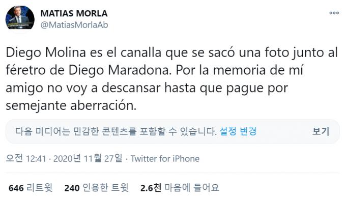 마티아스 모리아 트위터 캡처. 그는 '디에고 몰리나란 사람이 디에고 마라도나 옆에서 찍어 유출했다. 내 친구를 위해 이 수치에 대한 대가를 꼭 치르게 하겠다.'고 적었다.